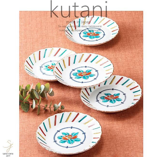 九谷焼 5個セット 5号プレート 皿 食器セット 山茶花 和食器 日本製 ギフト おうち ごはん うつわ 陶器