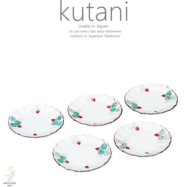 九谷焼 5個セット 4.2号プレート 皿 食器セット いちご 和食器 日本製 ギフト おうち ごはん うつわ 陶器