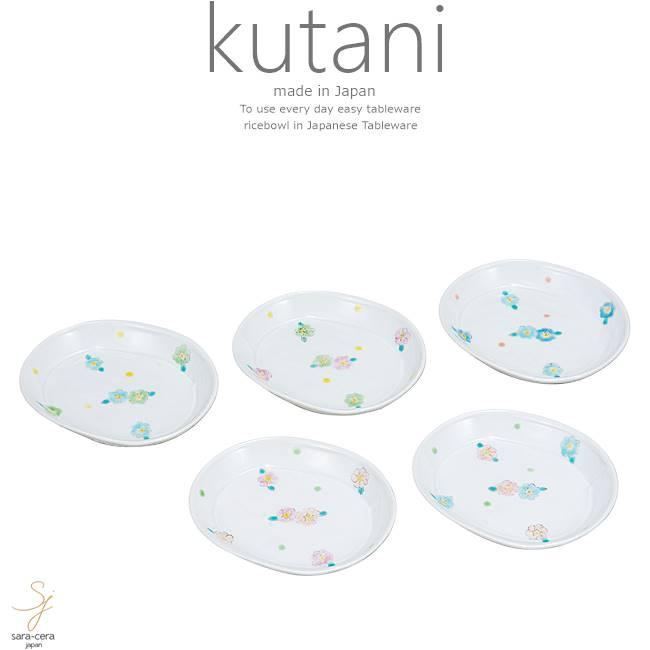 九谷焼 5個セット 4.2号プレート 皿 食器セット 花紋 和食器 日本製 ギフト おうち ごはん うつわ 陶器