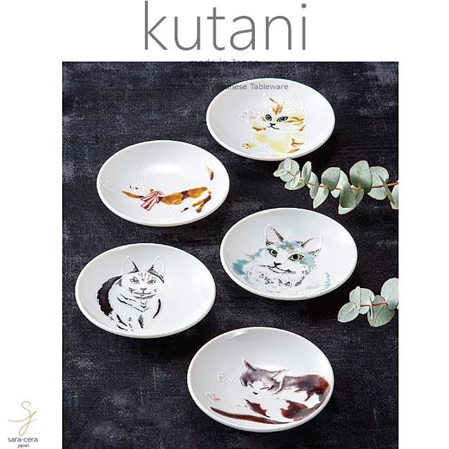 九谷焼 5個セット 3.2号プレート 皿 食器セット 一珍猫 和食器 日本製 ギフト おうち ごはん うつわ 陶器