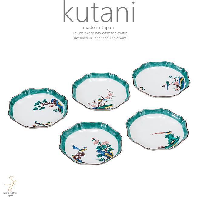 九谷焼 5個セット 5号プレート 皿 食器セット 花鳥絵変り 和食器 日本製 ギフト おうち ごはん うつわ 陶器