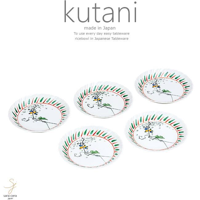 九谷焼 5個セット 5号プレート 皿 食器セット 山ぶどう 和食器 日本製 ギフト おうち ごはん うつわ 陶器