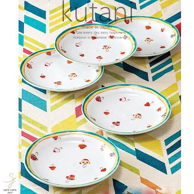 九谷焼 5個セット 5.5号プレート 皿 食器セット きのこちらし 和食器 日本製 ギフト おうち ごはん うつわ 陶器
