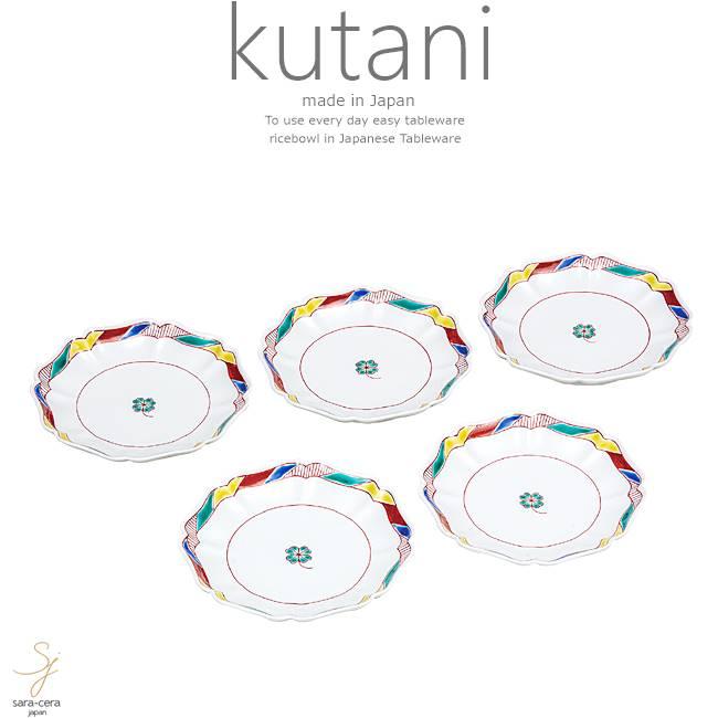 九谷焼 5個セット 5.5号プレート 皿 食器セット 四つ葉のクローバー 和食器 日本製 ギフト おうち ごはん うつわ 陶器