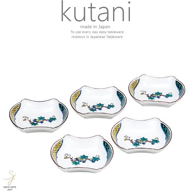 九谷焼 5個セット 5号プレート 皿 食器セット ぶどう文 和食器 日本製 ギフト おうち ごはん うつわ 陶器