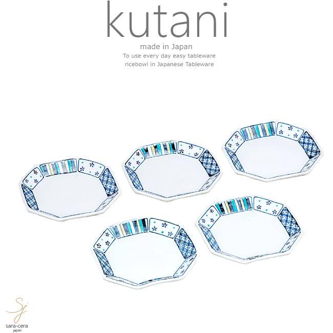 九谷焼 5個セット 4.2号プレート 皿 食器セット 渕色絵十草 和食器 日本製 ギフト おうち ごはん うつわ 陶器