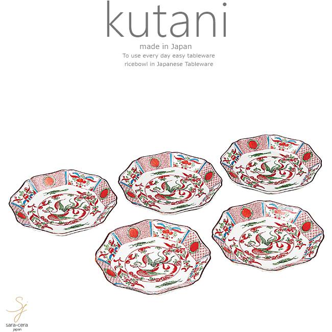 九谷焼 5個セット 6.5号プレート 皿 食器セット 赤絵鳳凰 和食器 日本製 ギフト おうち ごはん うつわ 陶器
