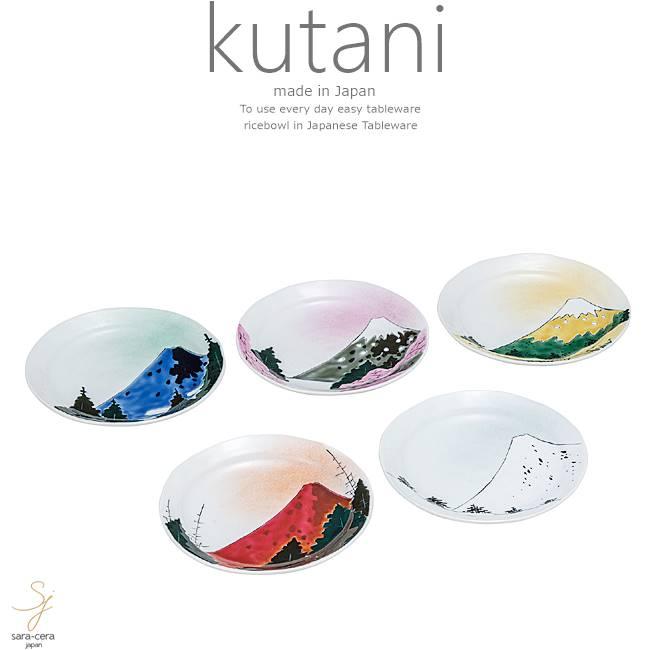 九谷焼 5個セット 5.5号プレート 皿 食器セット 富士五景 和食器 日本製 ギフト おうち ごはん うつわ 陶器