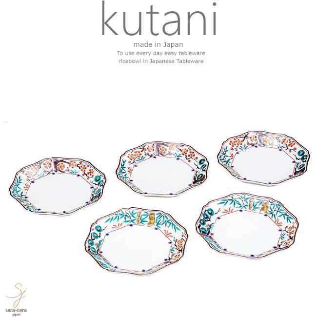九谷焼 5個セット 6.5号プレート 皿 食器セット 松竹梅 和食器 日本製 ギフト おうち ごはん うつわ 陶器