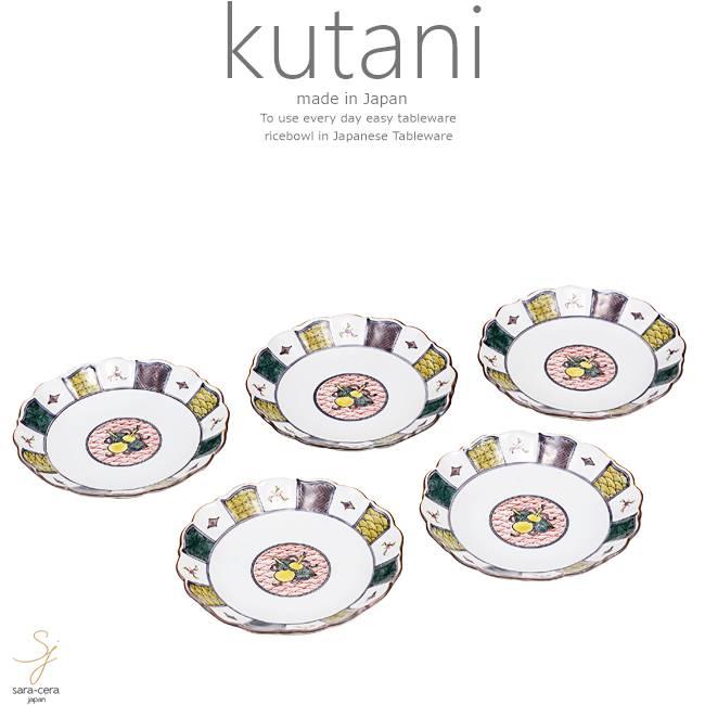 九谷焼 5個セット 4.8号プレート 皿 食器セット 宝文 和食器 日本製 ギフト おうち ごはん うつわ 陶器