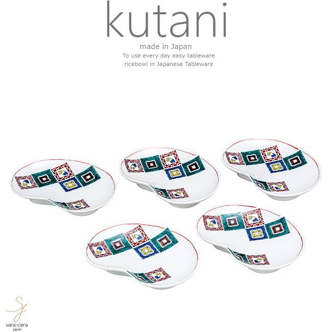 九谷焼 5個セット 5.5号プレート 皿 食器セット 石畳 和食器 日本製 ギフト おうち ごはん うつわ 陶器