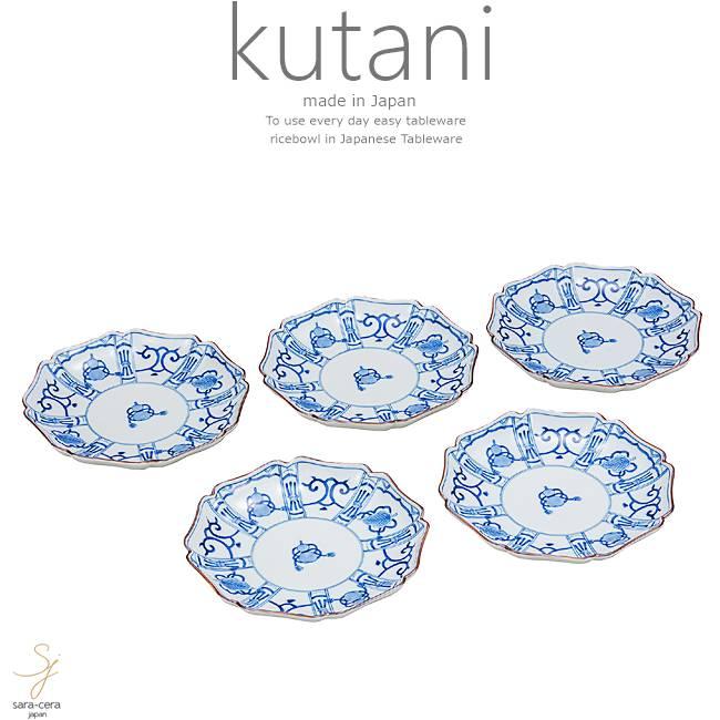 九谷焼 5個セット 6号プレート 皿 食器セット 染付宝尽くし 和食器 日本製 ギフト おうち ごはん うつわ 陶器