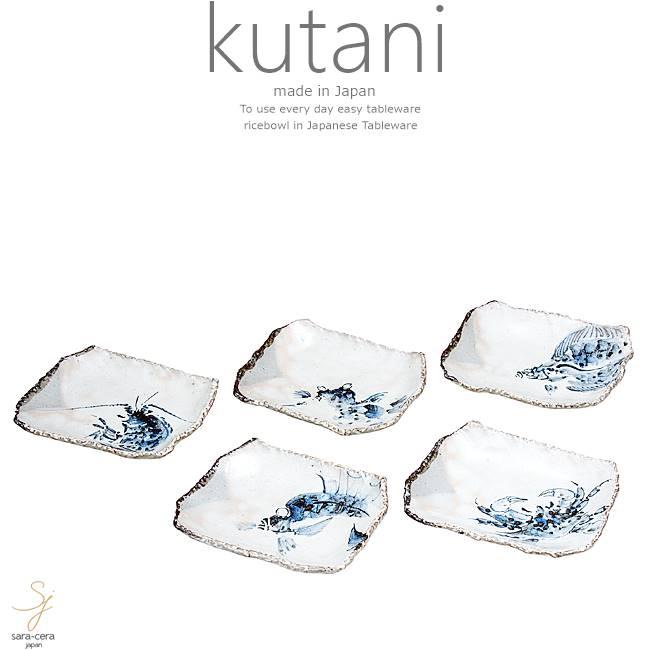 九谷焼 5個セット 6号プレート 皿 食器セット 海の幸 和食器 日本製 ギフト おうち ごはん うつわ 陶器