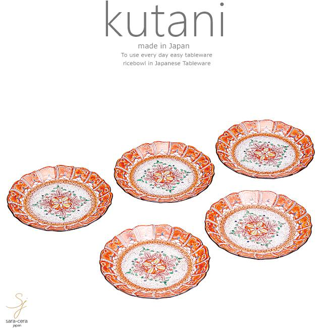 九谷焼 5個セット 5号プレート 皿 食器セット 飯田屋 和食器 日本製 ギフト おうち ごはん うつわ 陶器