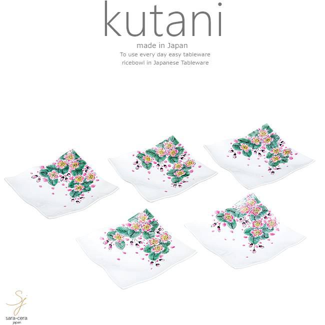 九谷焼 5個セット 4.5号プレート 皿 食器セット 桜 和食器 日本製 ギフト おうち ごはん うつわ 陶器