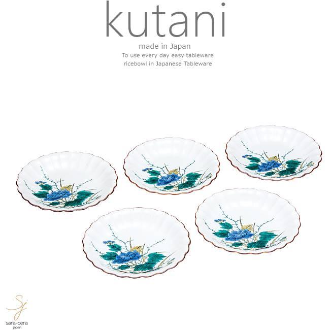 九谷焼 5個セット 6号プレート 皿 食器セット 草花文 和食器 日本製 ギフト おうち ごはん うつわ 陶器