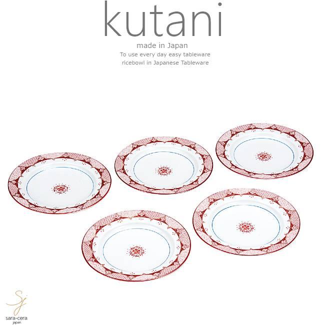 九谷焼 5個セット 6号プレート 皿 食器セット 赤絵小紋 和食器 日本製 ギフト おうち ごはん うつわ 陶器
