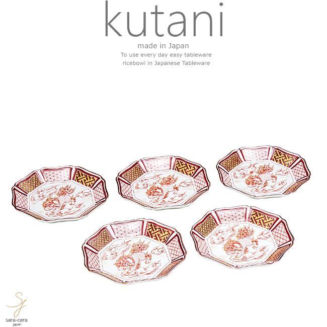 九谷焼 5個セット 6号プレート 皿 食器セット 赤絵唐獅子図 和食器 日本製 ギフト おうち ごはん うつわ 陶器
