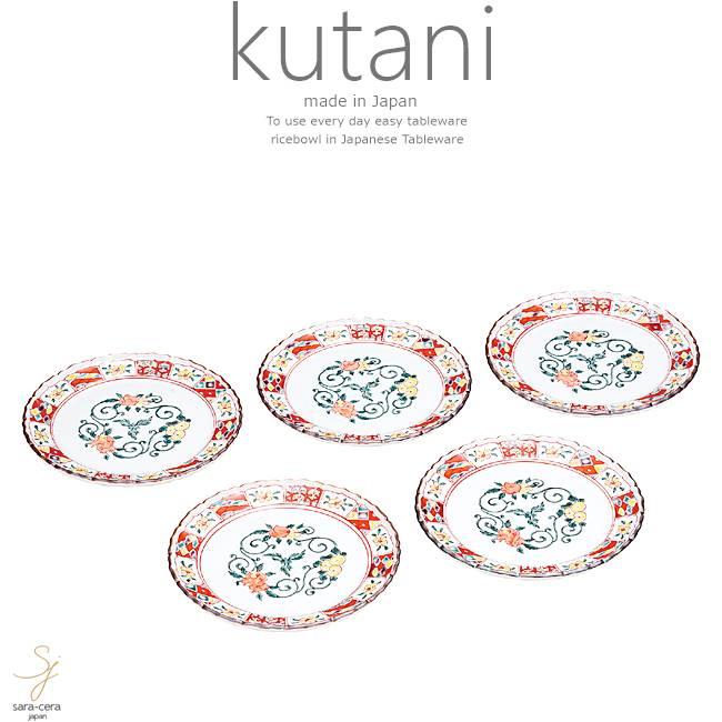 九谷焼 5個セット 5号プレート 皿 食器セット 三果文 和食器 日本製 ギフト おうち ごはん うつわ 陶器