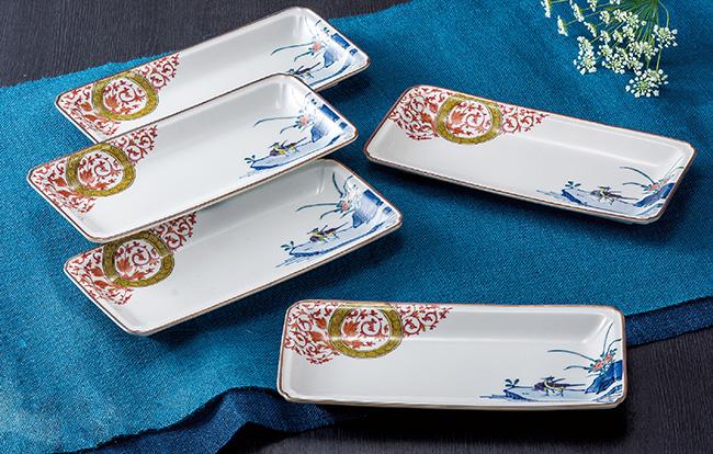 九谷焼 5個セット 8号プレート 皿 食器セット 丸紋唐草 和食器 日本製 ギフト おうち ごはん うつわ 陶器