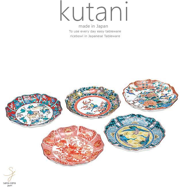 九谷焼 5個セット 7号プレート 皿 食器セット 時代絵 和食器 日本製 ギフト おうち ごはん うつわ 陶器