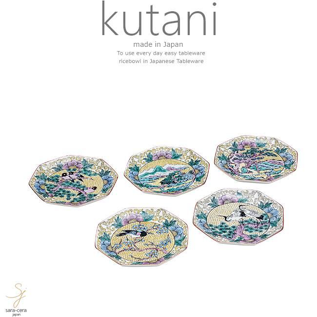 九谷焼 5個セット 6号プレート 皿 食器セット 吉田屋 和食器 日本製 ギフト おうち ごはん うつわ 陶器