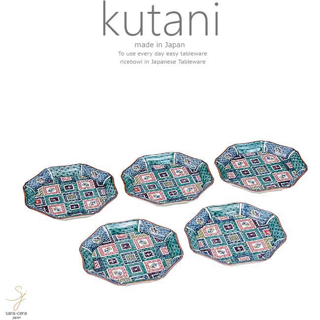 九谷焼 5個セット 6.5号プレート 皿 食器セット 石畳 和食器 日本製 ギフト おうち ごはん うつわ 陶器