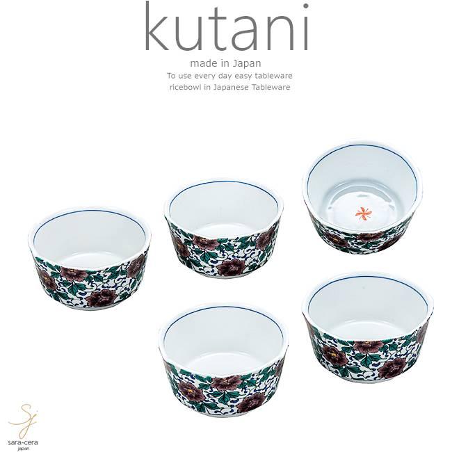 九谷焼 5個セット 3.2号 小鉢 ボウル ボール セット 牡丹唐草 和食器 日本製 ギフト おうち ごはん うつわ 陶器