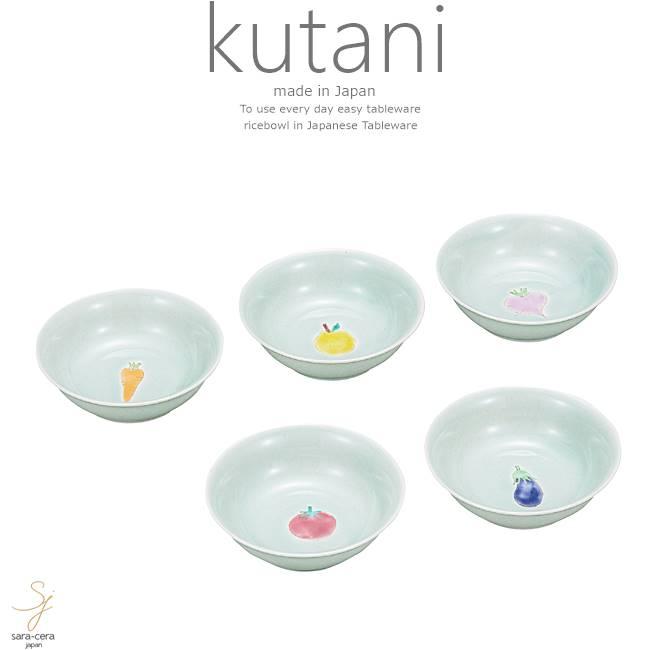 九谷焼 5個セット 3.8号 小鉢 ボウル ボール セット 青磁野菜絵変り 和食器 日本製 ギフト おうち ごはん うつわ 陶器