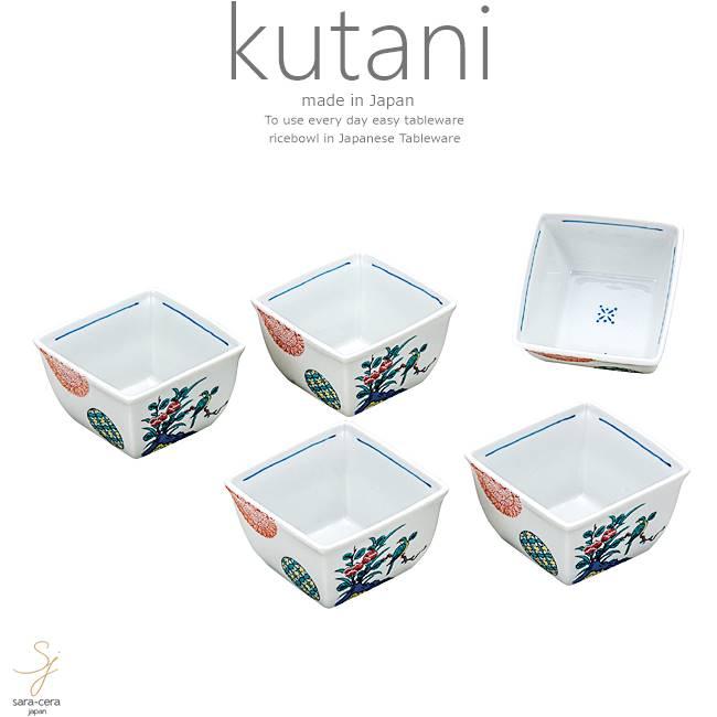 九谷焼 5個セット 2.8号 小鉢 ボウル ボール セット 花鳥 和食器 日本製 ギフト おうち ごはん うつわ 陶器