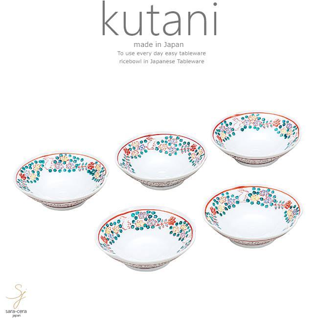 九谷焼 5個セット 4.5号 小鉢 ボウル ボール セット 菊紋 和食器 日本製 ギフト おうち ごはん うつわ 陶器