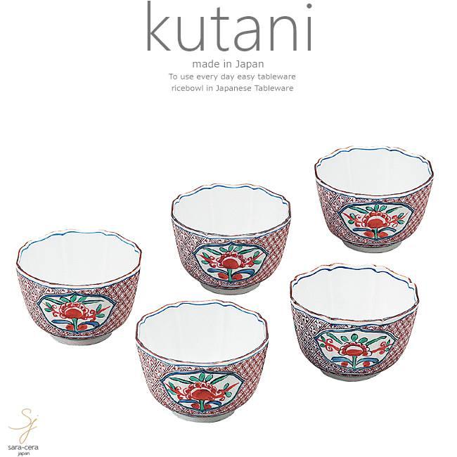 九谷焼 5個セット 3号 小鉢 ボウル ボール セット 赤絵 和食器 日本製 ギフト おうち ごはん うつわ 陶器