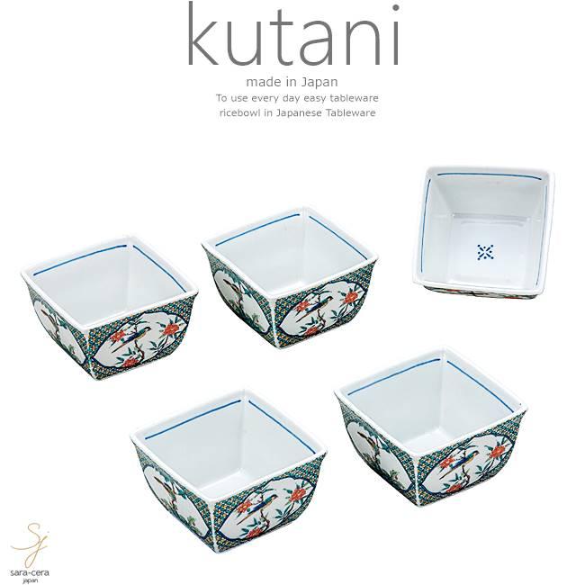 九谷焼 5個セット 2.8号 小鉢 ボウル ボール セット 小紋花鳥 和食器 日本製 ギフト おうち ごはん うつわ 陶器