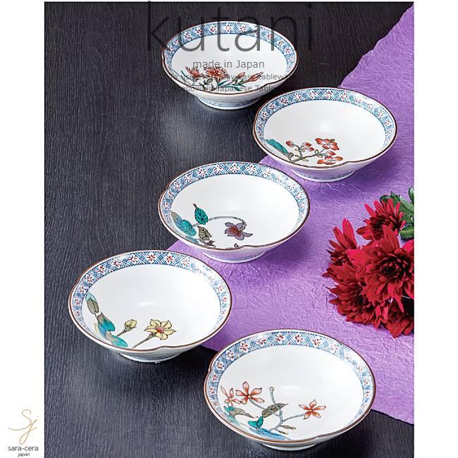 九谷焼 5個セット 4.5号 小鉢 ボウル ボール セット 草花絵変り 和食器 日本製 ギフト おうち ごはん うつわ 陶器