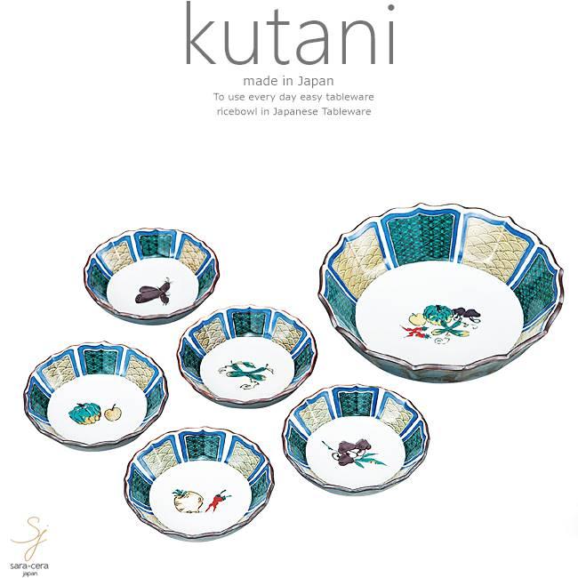 九谷焼 5.5号鉢 ボウル ボール セット 小紋野菜 和食器 日本製 ギフト おうち ごはん うつわ 陶器