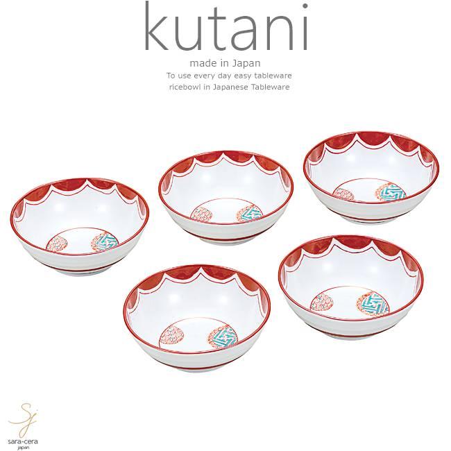 九谷焼 5個セット 4.5号 小鉢 ボウル ボール セット 赤絵小紋 和食器 日本製 ギフト おうち ごはん うつわ 陶器