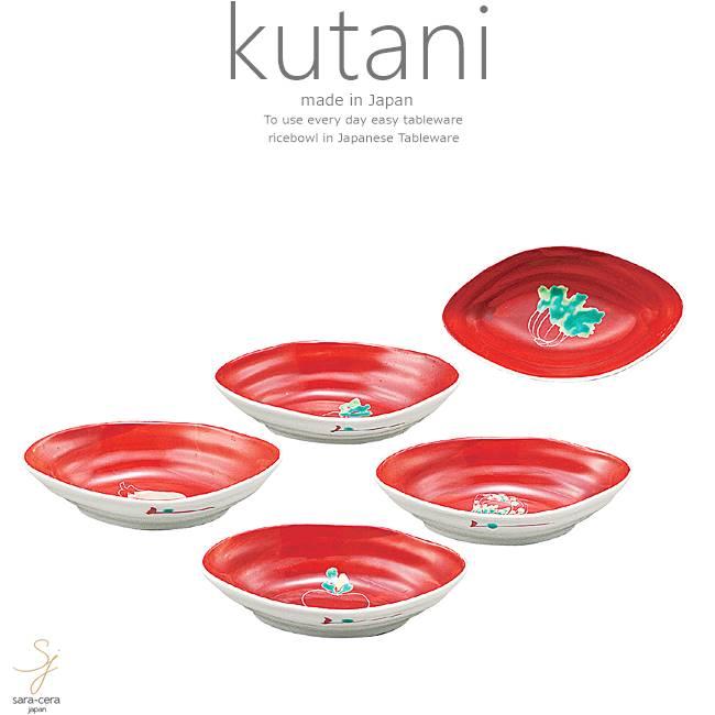 九谷焼 5個セット 5号舟型 小鉢 ボウル ボール セット 野菜絵変り 和食器 日本製 ギフト おうち ごはん うつわ 陶器