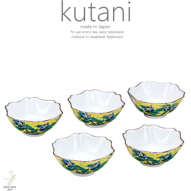 九谷焼 5個セット 3.5号 小鉢 ボウル ボール セット 吉田屋山茶花 和食器 日本製 ギフト おうち ごはん うつわ 陶器