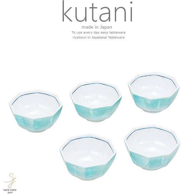 九谷焼 5個セット 3.2号 小鉢 ボウル ボール セット 銀彩 和食器 日本製 ギフト おうち ごはん うつわ 陶器