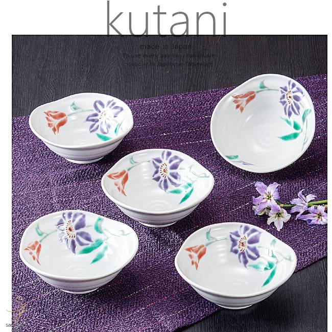 九谷焼 5個セット 4.2号 小鉢 ボウル ボール セット 鉄線 和食器 日本製 ギフト おうち ごはん うつわ 陶器