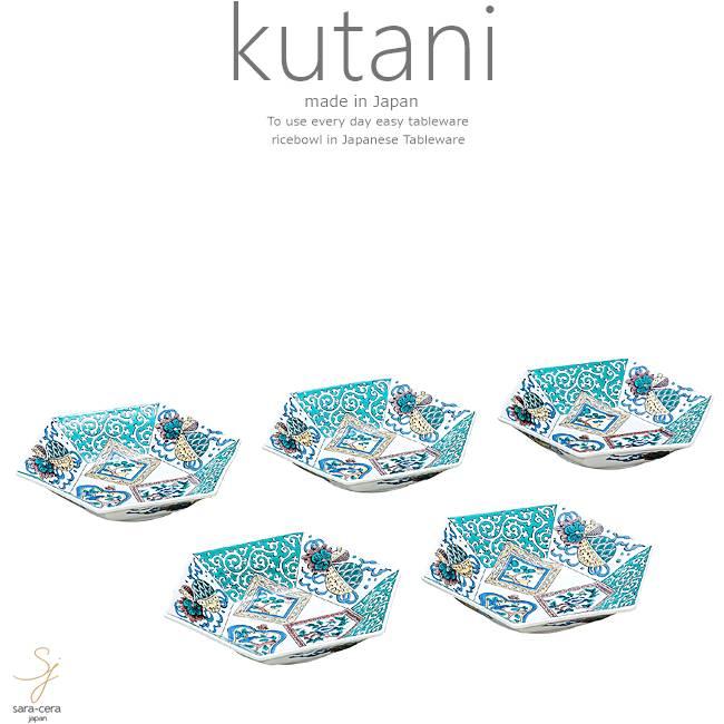 九谷焼 5個セット 6号 小鉢 ボウル ボール セット 色絵花文 和食器 日本製 ギフト おうち ごはん うつわ 陶器