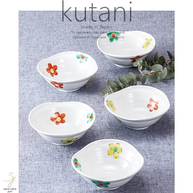 九谷焼 5個セット 4.2号 小鉢 ボウル ボール セット レトロ花文 和食器 日本製 ギフト おうち ごはん うつわ 陶器