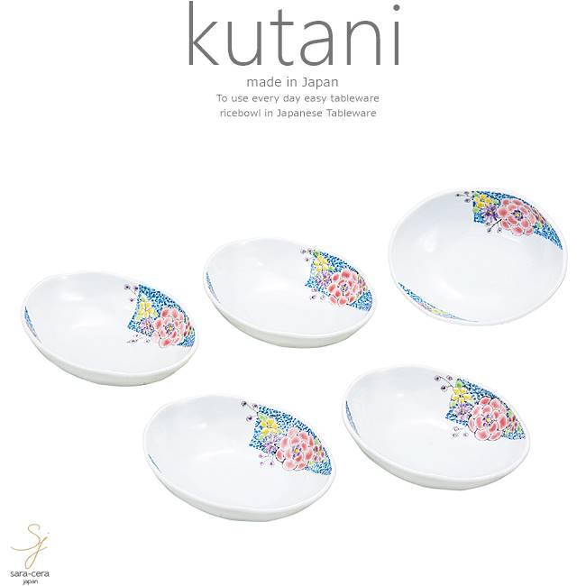 九谷焼 5個セット 5.5号 小鉢 ボウル ボール セット 花の詩 和食器 日本製 ギフト おうち ごはん うつわ 陶器