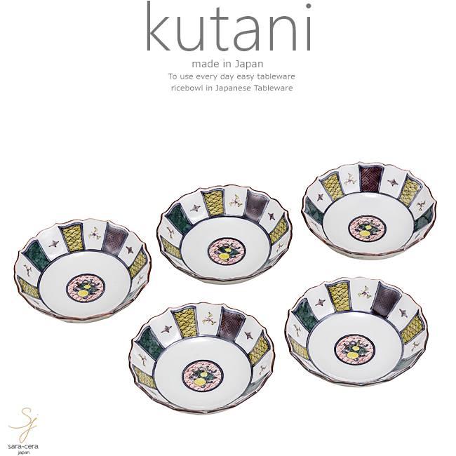 九谷焼 5個セット 3.8号 小鉢 ボウル ボール セット 宝文 和食器 日本製 ギフト おうち ごはん うつわ 陶器