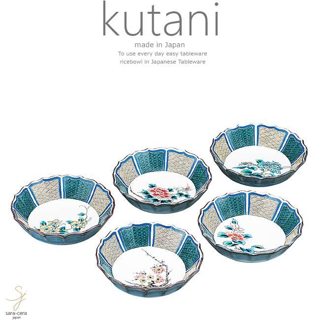 九谷焼 5個セット 5.5号 小鉢 ボウル ボール セット 草花絵リ 和食器 日本製 ギフト おうち ごはん うつわ 陶器