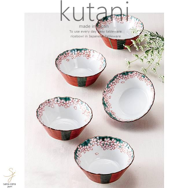 九谷焼 5個セット 3.5号 小鉢 ボウル ボール セット 朱巻花小紋 和食器 日本製 ギフト おうち ごはん うつわ 陶器