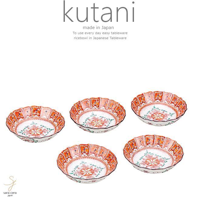 九谷焼 5個セット 3.8号 小鉢 ボウル ボール セット 飯田屋 和食器 日本製 ギフト おうち ごはん うつわ 陶器