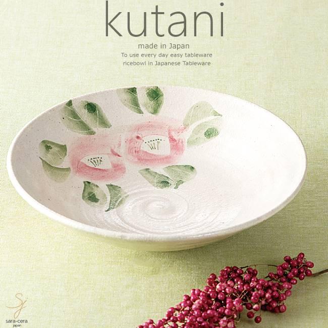 九谷焼 7号鉢 ボウル ボール 染付ピンク椿 和食器 日本製 ギフト おうち ごはん うつわ 陶器