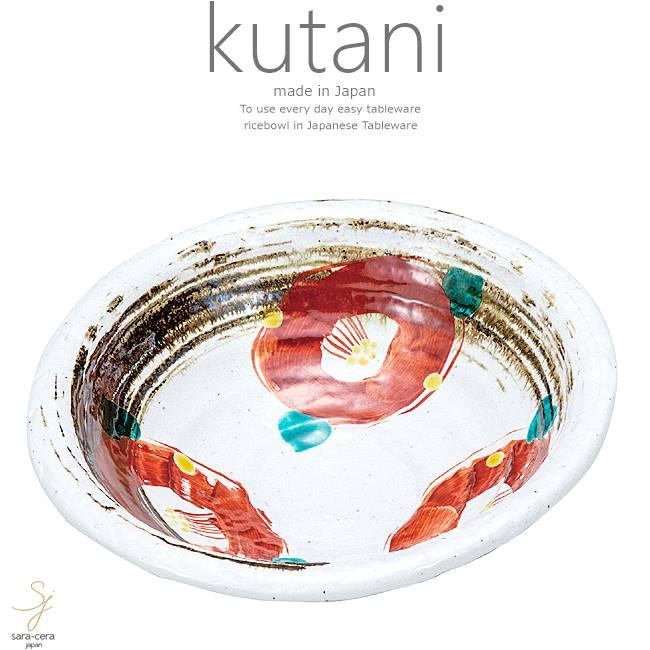 九谷焼 8号鉢 ボウル ボール 椿 和食器 日本製 ギフト おうち ごはん うつわ 陶器