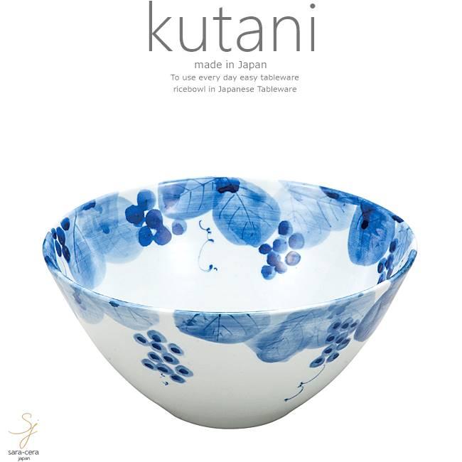 九谷焼 6号鉢 ボウル ボール ぶどう 和食器 日本製 ギフト おうち ごはん うつわ 陶器